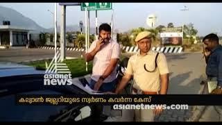 Kalyan Jewellers robbery case: Two more in Police custody | FIR