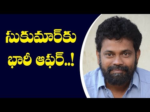 Bumper Offer to Rangasthalam 1980 DirectorSukumar | Bharat Today