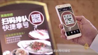 ارتفاع كبير بأعداد مستخدمي الإنترنت في الصين