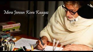 Mera Jeevan Kora Kaagaz Kora Hi Reh Gaya | Deepak Massey | Kora Kaagaz 1974