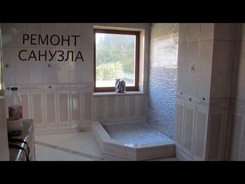 Дизайн и ремонт ванной комнаты. Душевая кабина из мозаики. Сочетание керамической плитки и мозаики.