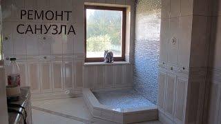 Дизайн и ремонт ванной комнаты. Душевая кабина из мозаики. Сочетание керамической плитки и мозаики.(, 2016-02-07T13:45:16.000Z)