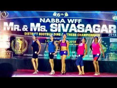 Assam Sivasagar Women fitness show