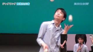 第6回日本高校生ジャグリング大会「JSJF」(3月29日、神奈川県)で、...