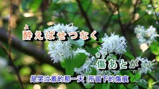 02-092   雨の永東橋  音圓  2522 / 984837   金嗓  40410