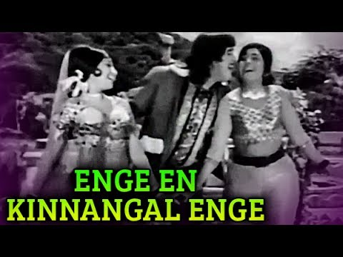 Kasethan Kadavulada Old Film Songs Free 59