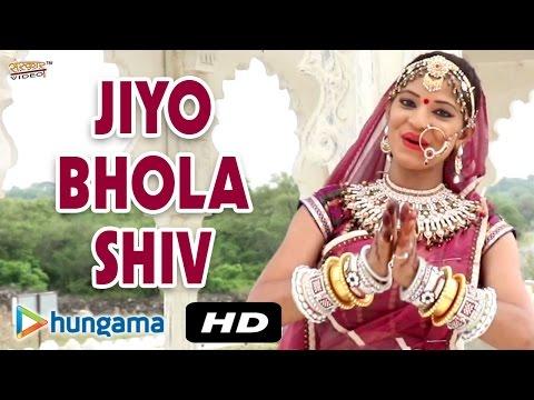 Rajasthani Latest Bhajan 2015 | Jiyo Bhola Shiv Kathe Kevje Dham | Rajasthani Latest Songs