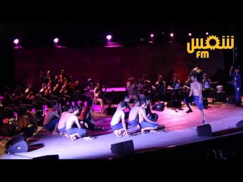 """Festival de Carthage : extraits du spectacle """"Elmansia"""""""