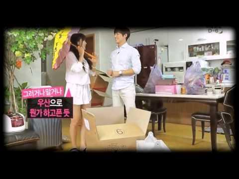 nam goong min dating hong jin young