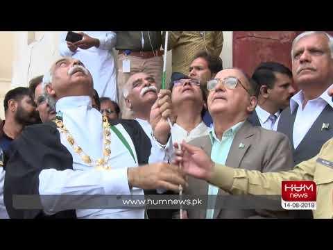 Change of guard at Mazar-e-Iqbal | HUM News