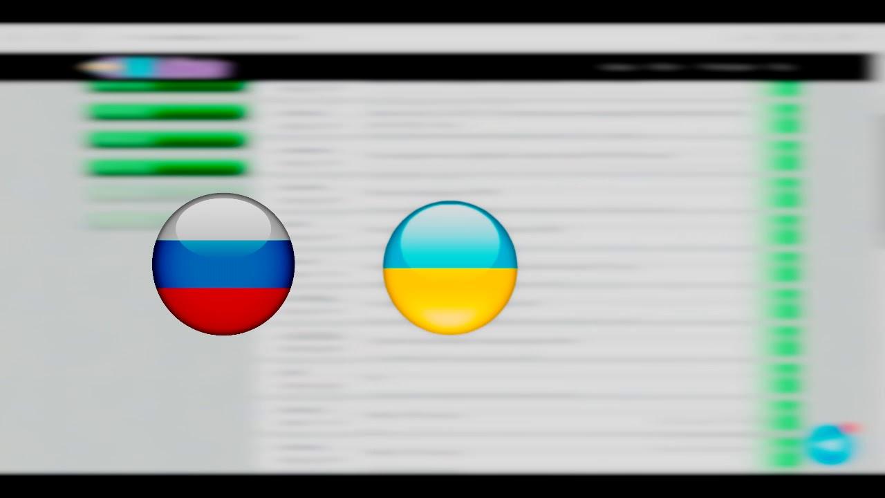 казино онлайн украина смс