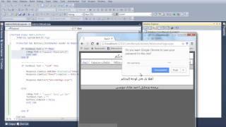 الدرس (14) برمجة وتصميم موقع شركة وهمية بتقنية ASP
