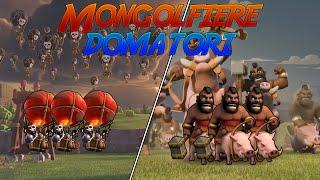 MONGOLFIERE E DOMATORI ALL'ATTACCO! - Clash of Clans [ITA]