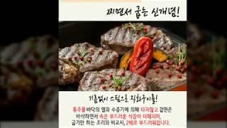 루크] 고메 인덕션 스팀그릴팬 3in1/스팀그릴,건강찜…