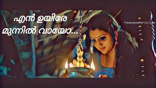 💝Malayalam Whatsapp Status Video...💝 Marikkoodin