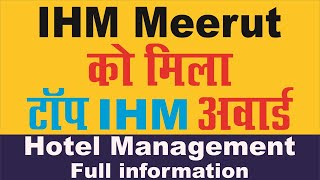 India's One of The Best Institute of Hotel Management (IHM MEERUT) - [Hindi] - Quick Support