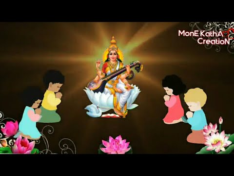 New Santali WhatsApp Status Video    Dah Talare Phutaw Poraini    Mone Katha Creation 2020