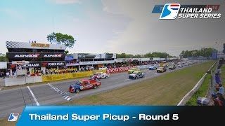 Thailand Super Picup Round 5 | Bira International Circuit