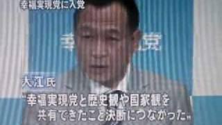 2010年5月14日 幸福実現党 大江康弘 国会議員  記者会見