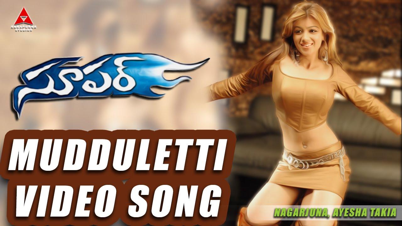 Download Mudduletti Video Song || Super Movie || Nagarjuna, Ayesha Takia, Anushka