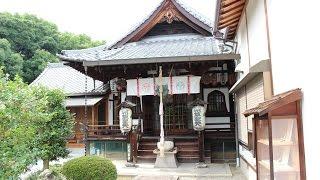 嘉祥寺 京都 / Kashou-ji Temple Kyoto / 후시 미구 교토