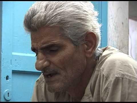 بورتريت فتحى , فيلم فلسطينى 2005