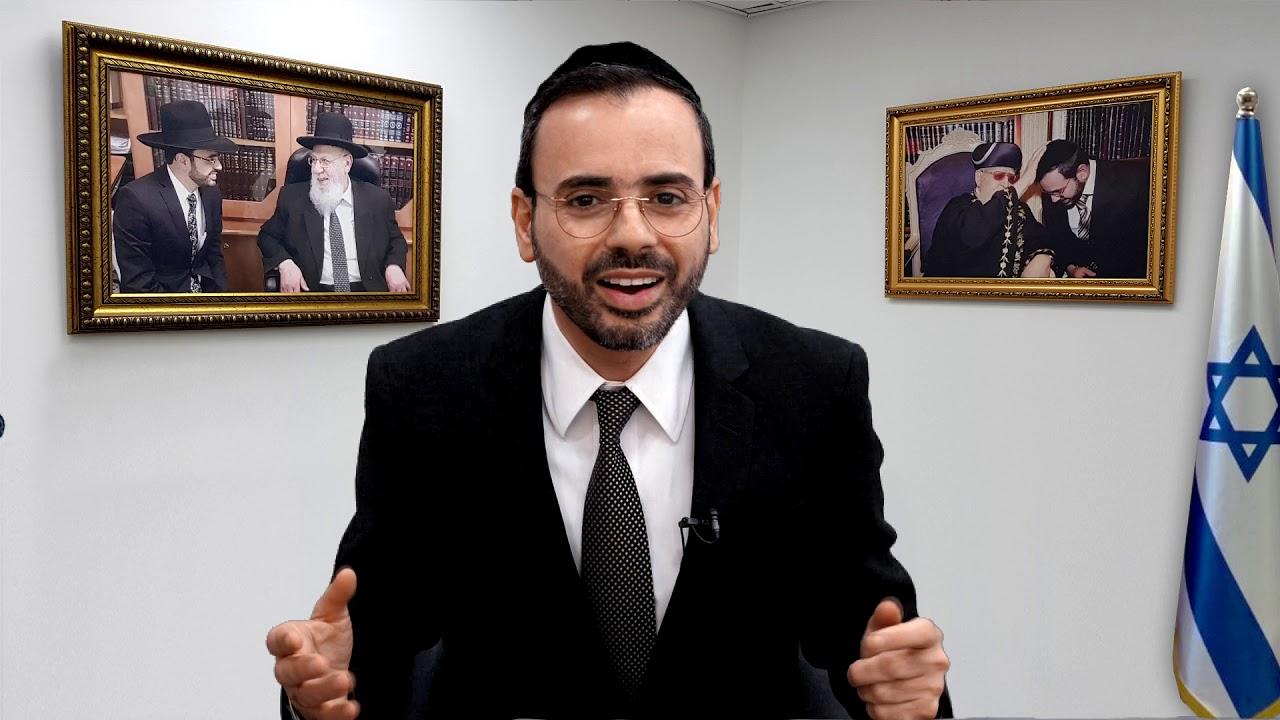 הרב אוריאל בוסו - פרשת תרומה