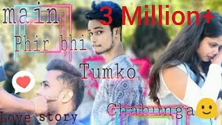 Phir Bhi Tumko Chaahunga Half Girlfriend Love Story Full video BiKi bhowmick MP3