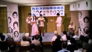 2013年桜隊原爆忌 朗読劇「桜隊前夜」公演 神山寛 検索動画 21