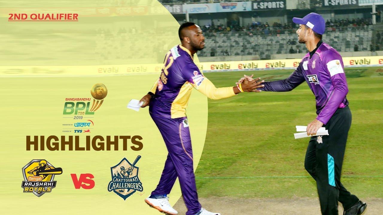 Rajshahi Royals vs Chattogram Challengers Highlights | Qualifier 2 | Season 7 | BBPL 2019-20