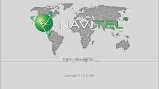 Обновление Navitel 2019. Почему платно?