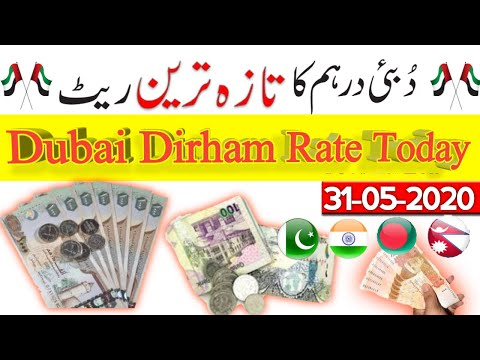 Dubai Dirham Rate, AED To PKR, AED To NPR, AED To BDT, AED To NPR, 31 May 2020 Rates