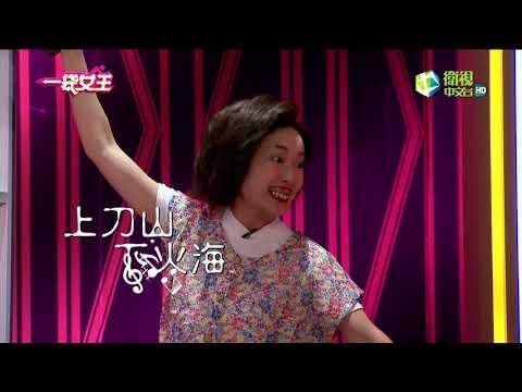 一袋女王 官方正版    【小劇場】  巴小鈺的菜長這樣.....?!
