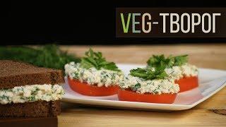 Творог из тофу. Вегетарианский протеин. Спортивное питание | Рецепт дня