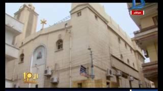 العاشرة| أهالي شربين من المسلمين يتبرعون لشراء بوابة أمنية للكنيسة خوفًا على إخوانهم المسيحيين