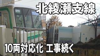 東京メトロ北綾瀬支線 10両編成化工事@千代田線 綾瀬~北綾瀬