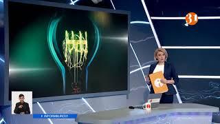 В Алматы с 1 февраля подешевеют отопление и свет