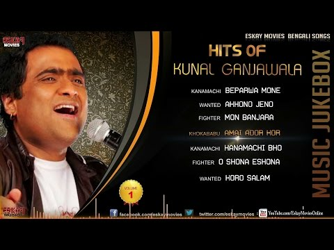 Hits of Kunal Ganjawala | Audio Juke Box | Bengali Song Collection | Eskay Movies