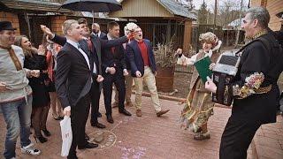 Свадьба. Елена и Олег. Выкуп.