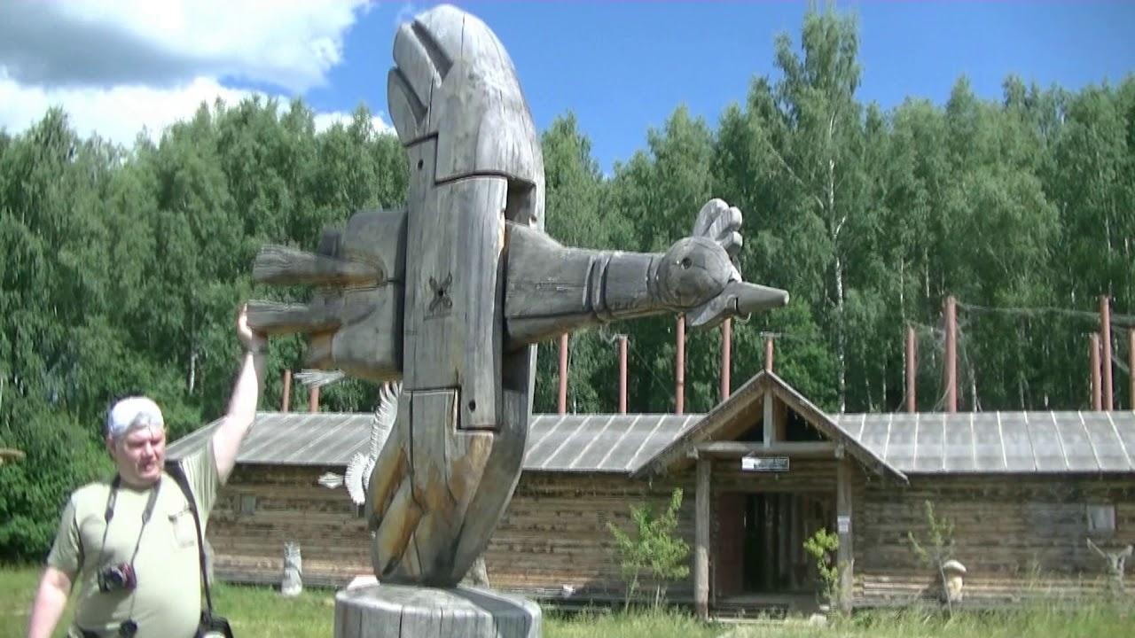 Экскурсия в парк Этномир Калужская область - YouTube