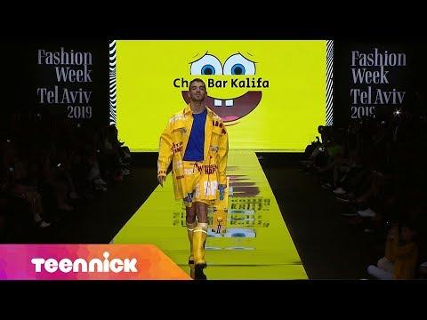עומר חזן, קים אור אזולאי, אליאנה תדהר ונטלי דדון בתצוגת האופנה 20 שנה לבובספוג | טין ניק