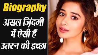 Tina Dutta Biography Girl who wanted to become Air Hostess  FilmiBeat