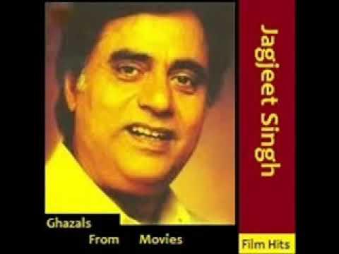 Ulfat Ka Jab Kisi Ne Liya Naam Ro Parre By Jagjit Singh Ghazals From Film By Iftikhar Sultan