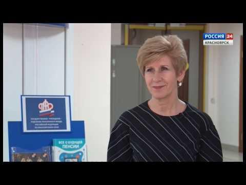 Вести.Интервью: зам. управляющего отделением ПФР по краю Елена Беклемышева