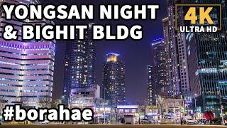 [4K] Night Walk in Yongsan and…