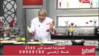 برنامج المطبخ – ساندوتش الدجاج المقلي – الشيف يسري خميس – Al-matbkh