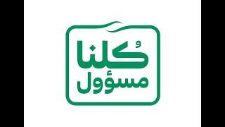 A public service announcement from your local running club   إعلان هام من ناديكم المحلي للجري
