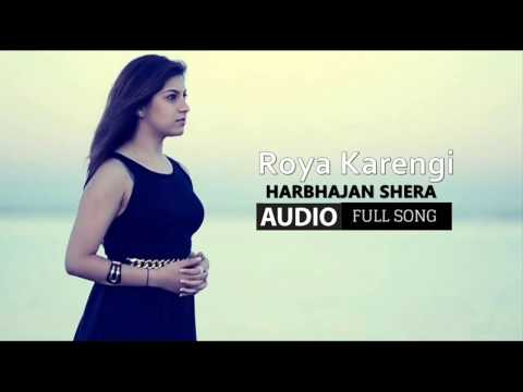 Roya Karengi FULL SONG   Harbhajan Shera   Latest Punjabi Songs 2017