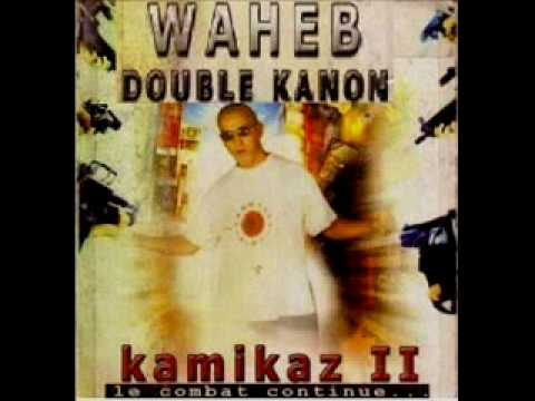 waheb double kanon mp3