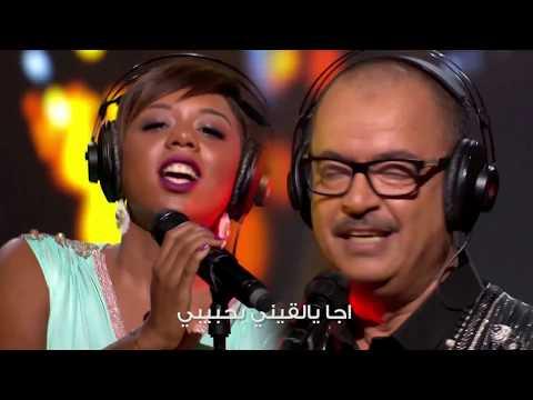 Khaoula Moujahid & Fayçal - Moul Koutchi Coke Studio Maroc خولة مجاهد و فيصل - مول الكوتشي